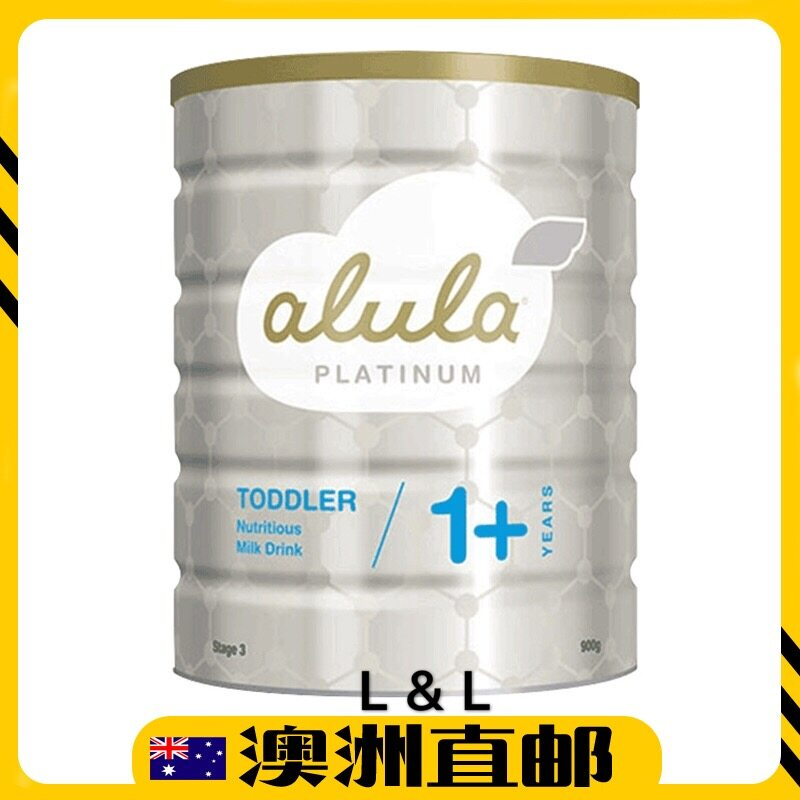 [Pre Order] Australia imported S26 Gold Alula Step 3 ( 3 years +)  900g Twin Pack