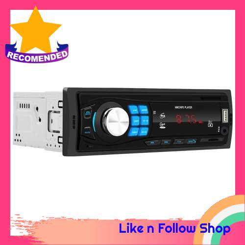 SWM-8013 Car BT MP3 Music Player Hands-Free Car Kit Portable Audio Player FM Radio Support U Disk/TF Card/AUX IN (Standard)