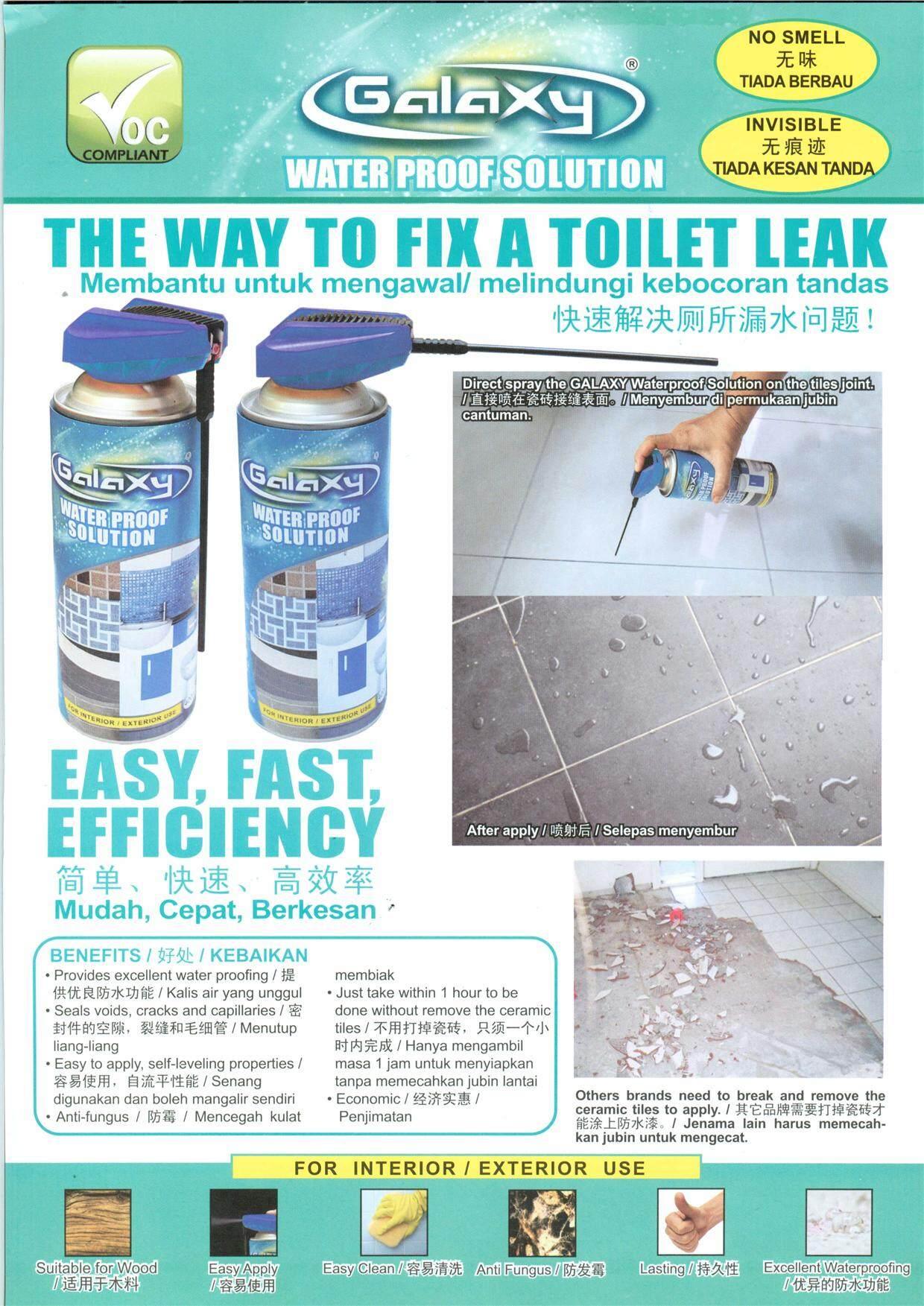 GALAXY 400ML Water Proof Spray Solution Toilet Leak Water Proof