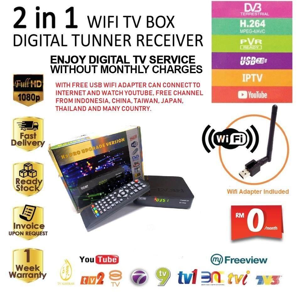 MYTV Myfreeview Megogo STB Digital Decoder Free USB Wifi Adapter