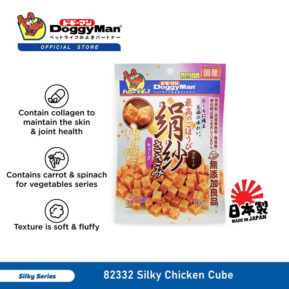 DoggyMan Silky Chicken Cube 100G [Dog Treat Snack Snek Anjing]
