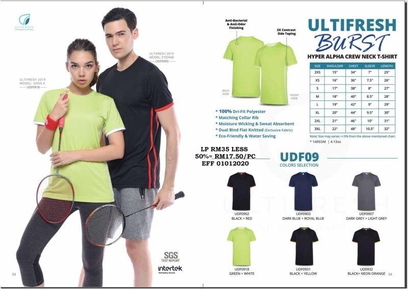 ULTIFRESH UDF09 Unisex T-Shirt Anti Bacterial & Anti Odor Burst Hyper Alpha Crew Neck Dri-Fit tshirt tees