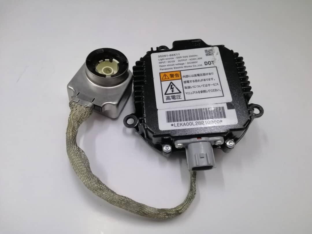 BALTOMBRO - TOYOTA OLD MODEL / NISSAN GT-R / 350Z / 370Z / INFINITI G37 / EX35 / FX35 / QX56 / SUZUKI D2 HID BALLAST ( ORG ) ( BLACK ) ROUND - 35261-66K11