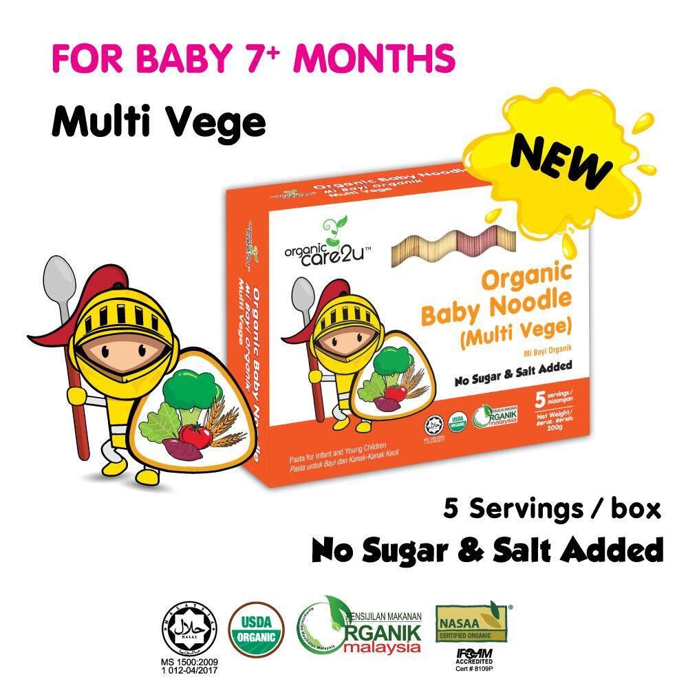 Organic Care2u Organic Baby Noodle - Multi Vege (200g)