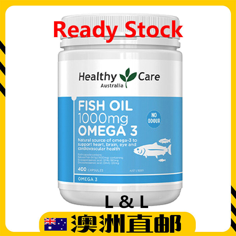 [Ready Stock EXP: 07/2023yr] Healthy Care Fish Oil 1000mg Omega 3 ( 400 Capsules ) ( Made In Australia )