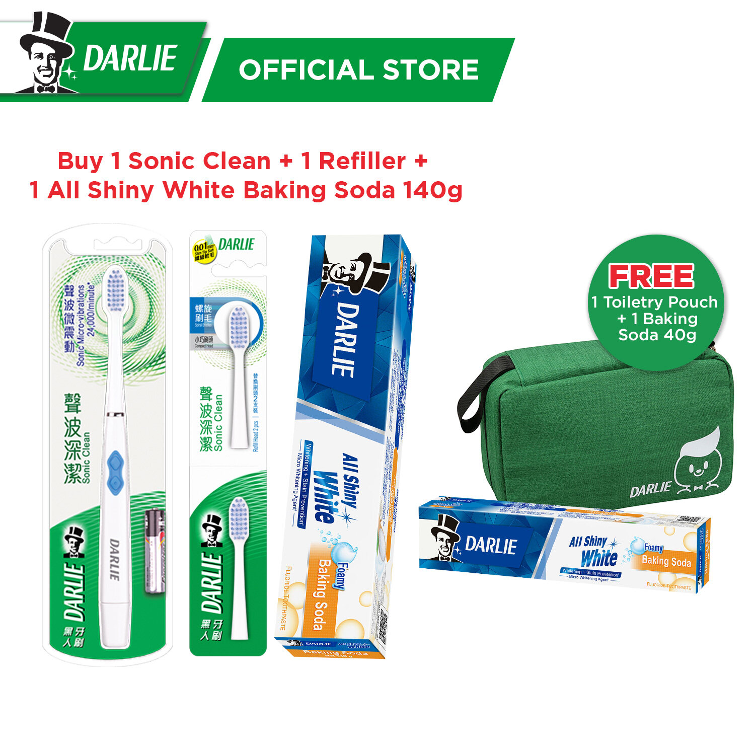 Darlie Sonic Clean Toothbrush With Refiller (Clean) & Darlie All Shiny White Baking Soda 250g FREE Toothy Toiletry Pouch & Darlie All Shiny White Baking Soda (40g)