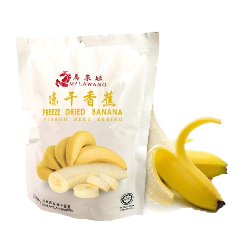 Malawang Banana Freeze Dried 40G (20Gx2)