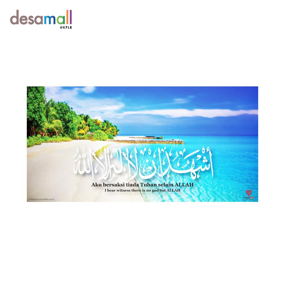 MATA HATI Frame Tarpaulin Syahadah (12incx24inc) - Sandy Beach Mho13