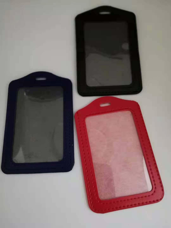 ID Holder / PU Leather Card Holder / Name Badge Holder