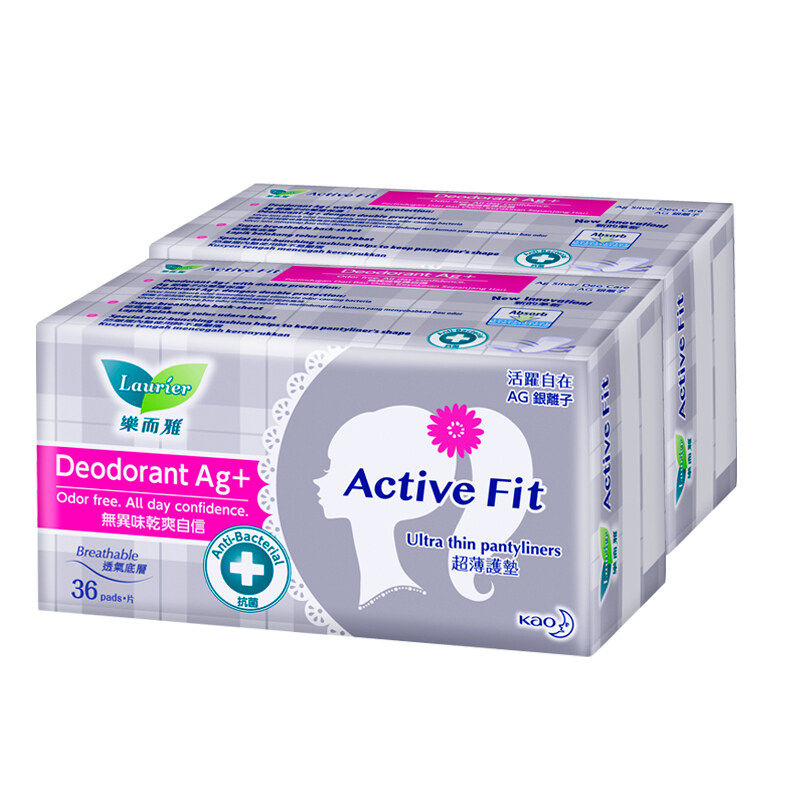 Laurier Active Fit Deodorant Ag+ Anti-Bacterial Pantyliners Twin Pack - (36's)