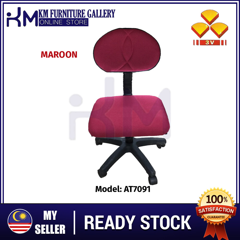 KM Furniture 3V AT7091 Typist Chair/ Visitor Chair/ Office Chair With Pump/ Kerusi Ofis KMAT7091M