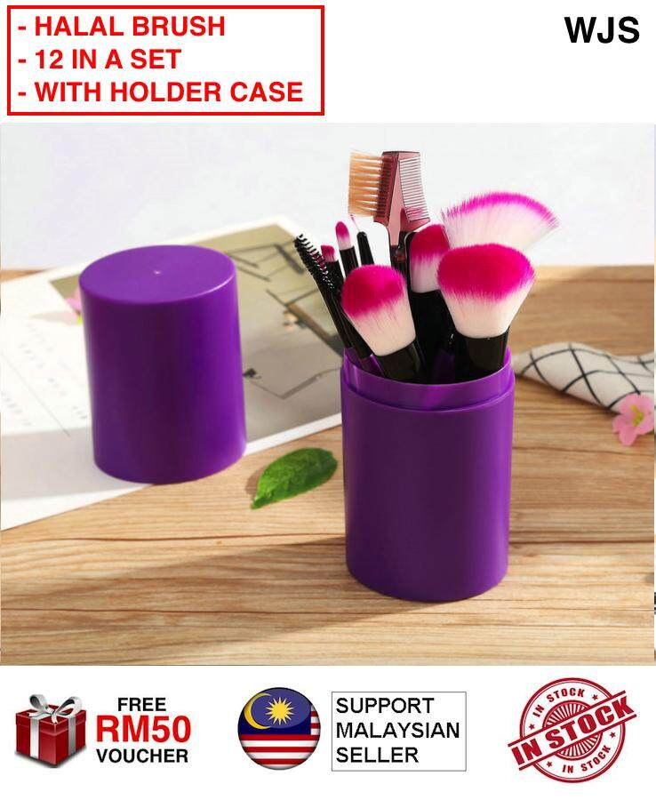 (HALAL BRUSH) WJS Premium Quality 12 pcs 12pcs Make Up Brush with Holder with Casing Makeup Cosmetic Brush With Cylinder Holder Casing PURPLE [FREE RM50 VOUCHER]