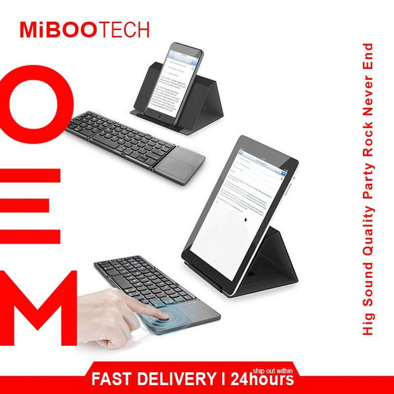 [Miboo] B033 Wireless Bluetooth Keyboard with Touchpad Keypad Special For Student / Office / For IOS / Android / Windows / iPad / Smart Phone / Tablet / IPad / Laptop Use