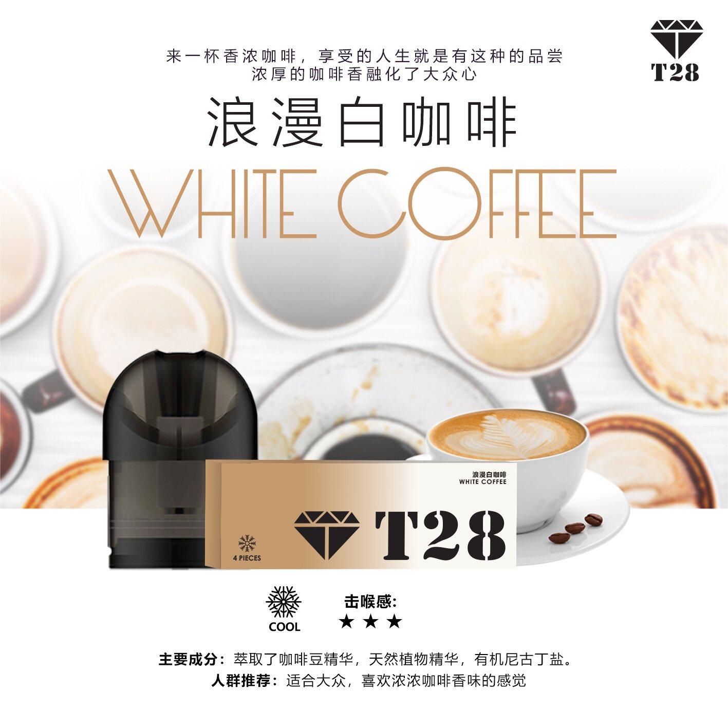 T28 / ammo malaysia ready stock Pod white coffee1656766741-1605688181982-2