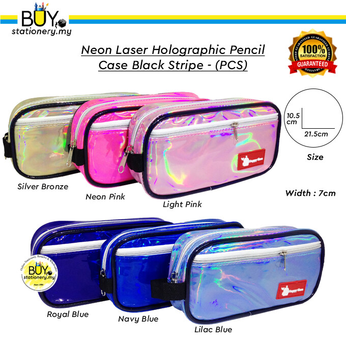 Neon Laser Holographic Black Stripe Pencil Case - (PCS)
