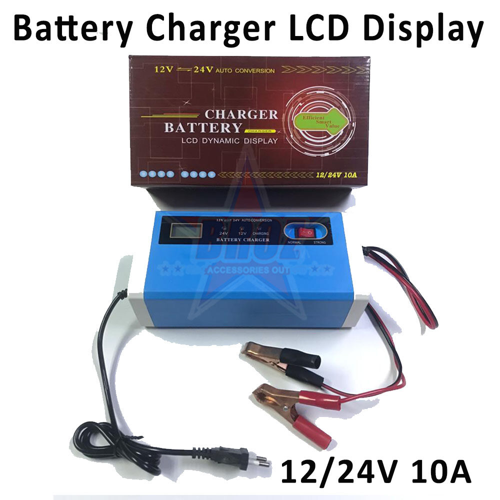 ? Charger 12v/24v 10A Car Lorry Battery Charger LCD DYNAMIC DISPLAY Efficient Smart Value Pengecas Bateri Kereta Lori - BLUE