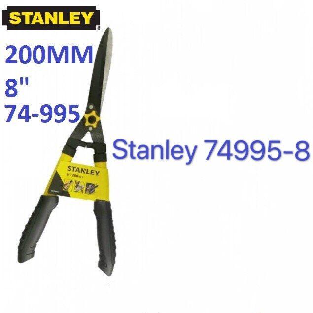 Stanley Hedge Shear Trimmer Cutter Scissor Scissors Cutter Flower Trim 74995-8