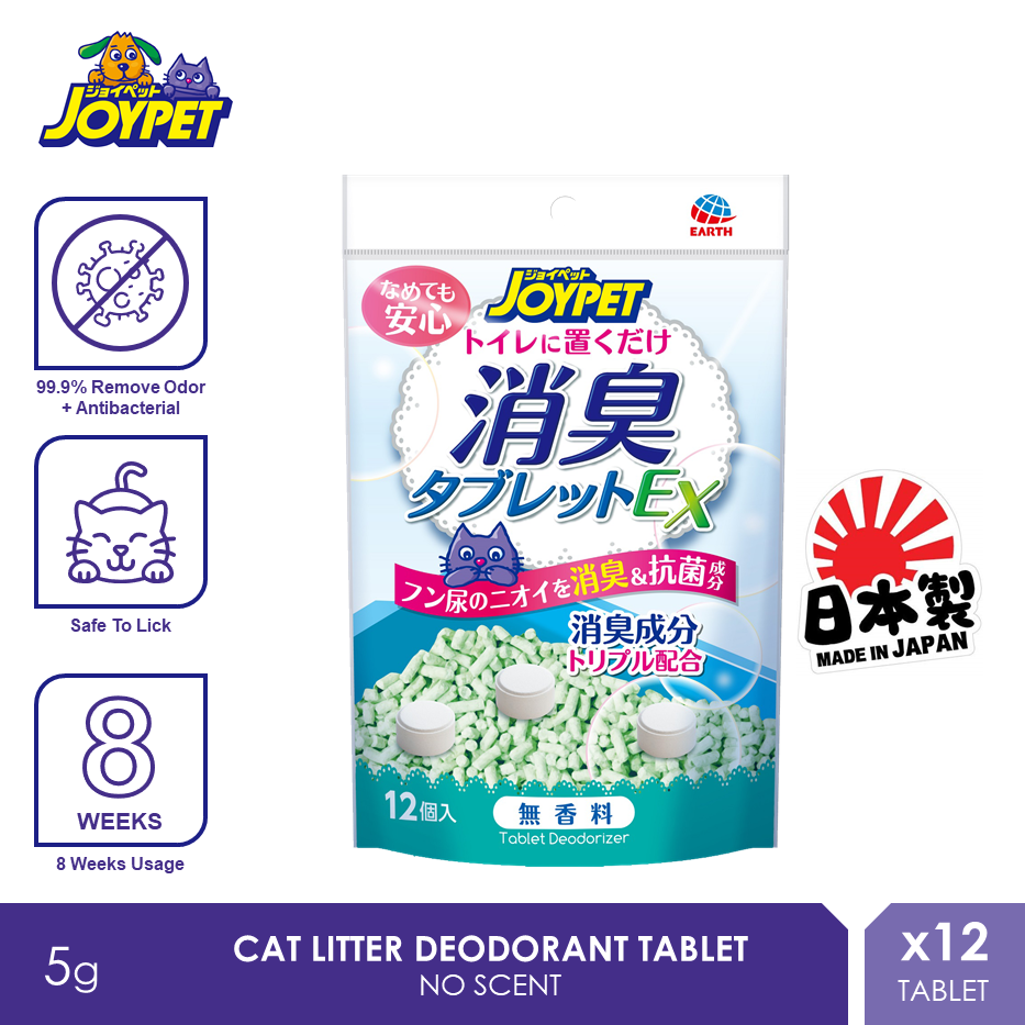 JoyPet Cat Litter Deodorant Tablet No Scent (5gx12) [Pasir Kucing - Petsupply.my]