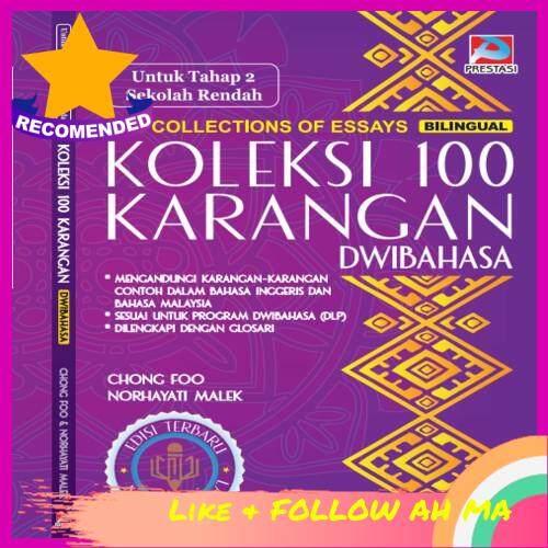 Best Selling [ Local Ready Stock ] Koleksi 100 Karangan Dwibahasa Untuk Tahap 2 UPSR