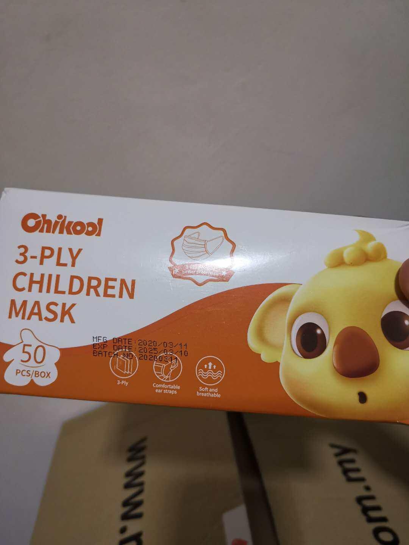 CHIKOOL CHILDREN 3PLY MASK 50S