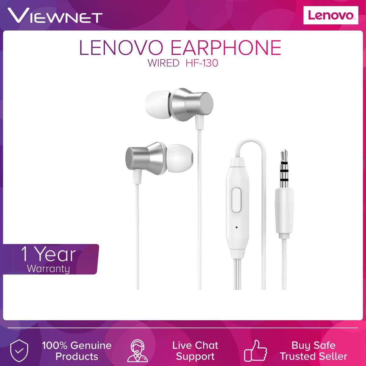 Lenovo (HF-130) Wired Earphone