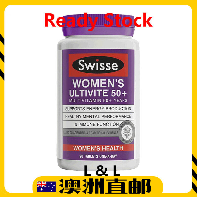 [Ready Stock EXP: 07/2021yr] Swisse Women's Ultivite 50+ Multivitamin for 50+years ( 90 Capsules) ( Made In Australia )
