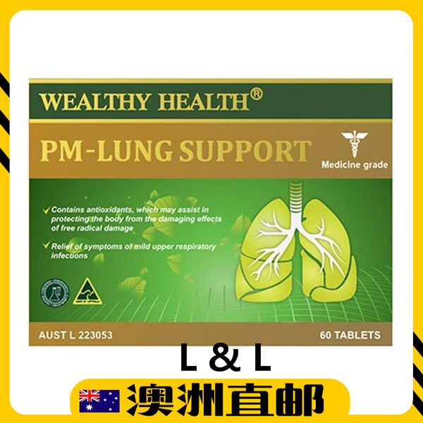 [Pre Order] Wealthy Health PM-Lung Support 60 tablets (Made in Australia)