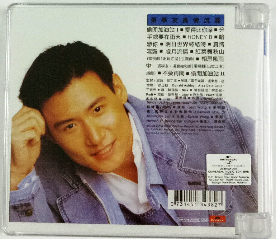 Jacky Cheung True Love Expression CD