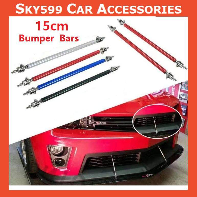 Universal 15cm Adjustable Front Rear Bumper Lip Splitter Rod Support Bars