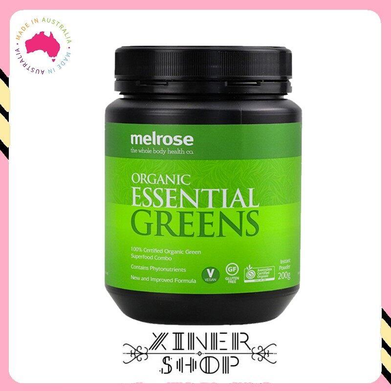 [Pre Order] Melrose Organic Essential Greens 绿瘦子 ( 200g )(Made in Australia)