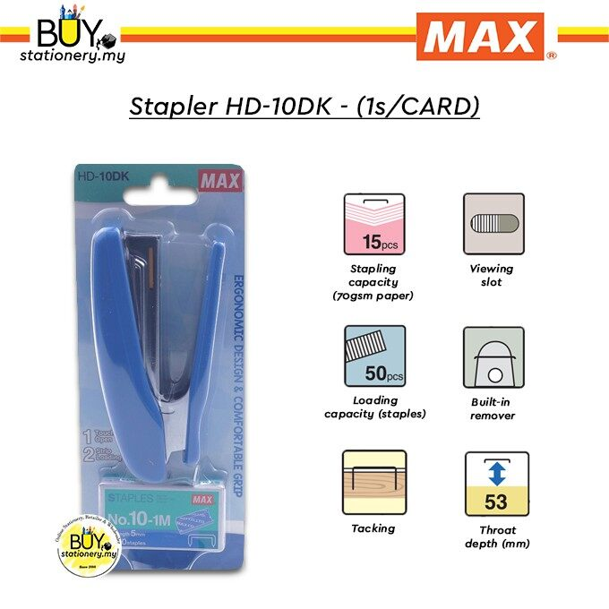 Max Stapler HD-10DK - (1s/CARD)