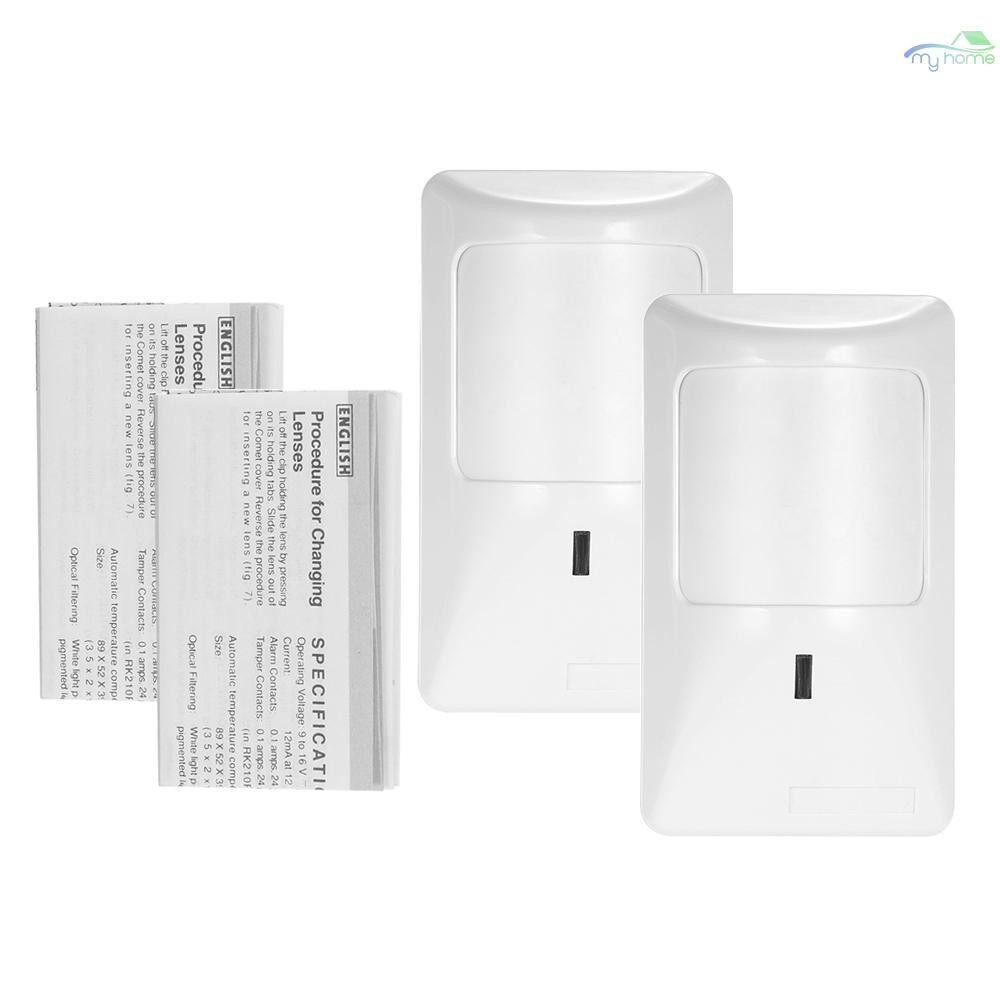 Sensors & Alarms - Anti-Pet PIR Motion Sensor Wired Alarm Dual Infrared Detector Pet Immune For Home Burglar Security - WHITE-2 / WHITE-1