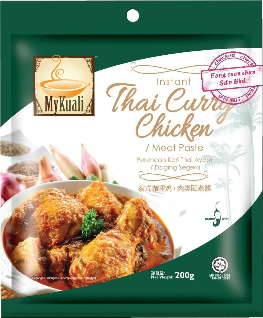 [FSC] Mykuali Instant Thai Curry Chicken 200gm
