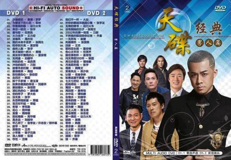 76 Mandarin Cantonese Pop Songs DVD Karaoke Original Artist