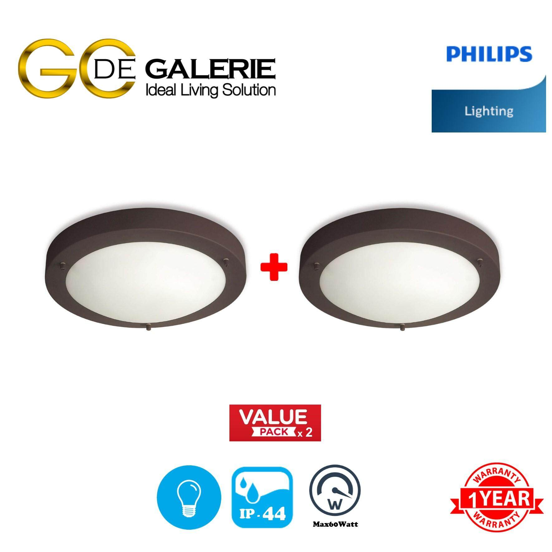 WALL LIGHT OUTDOOR PHILIPS 32010 ECB300 DGY/ANTRACIT (2 PACK)