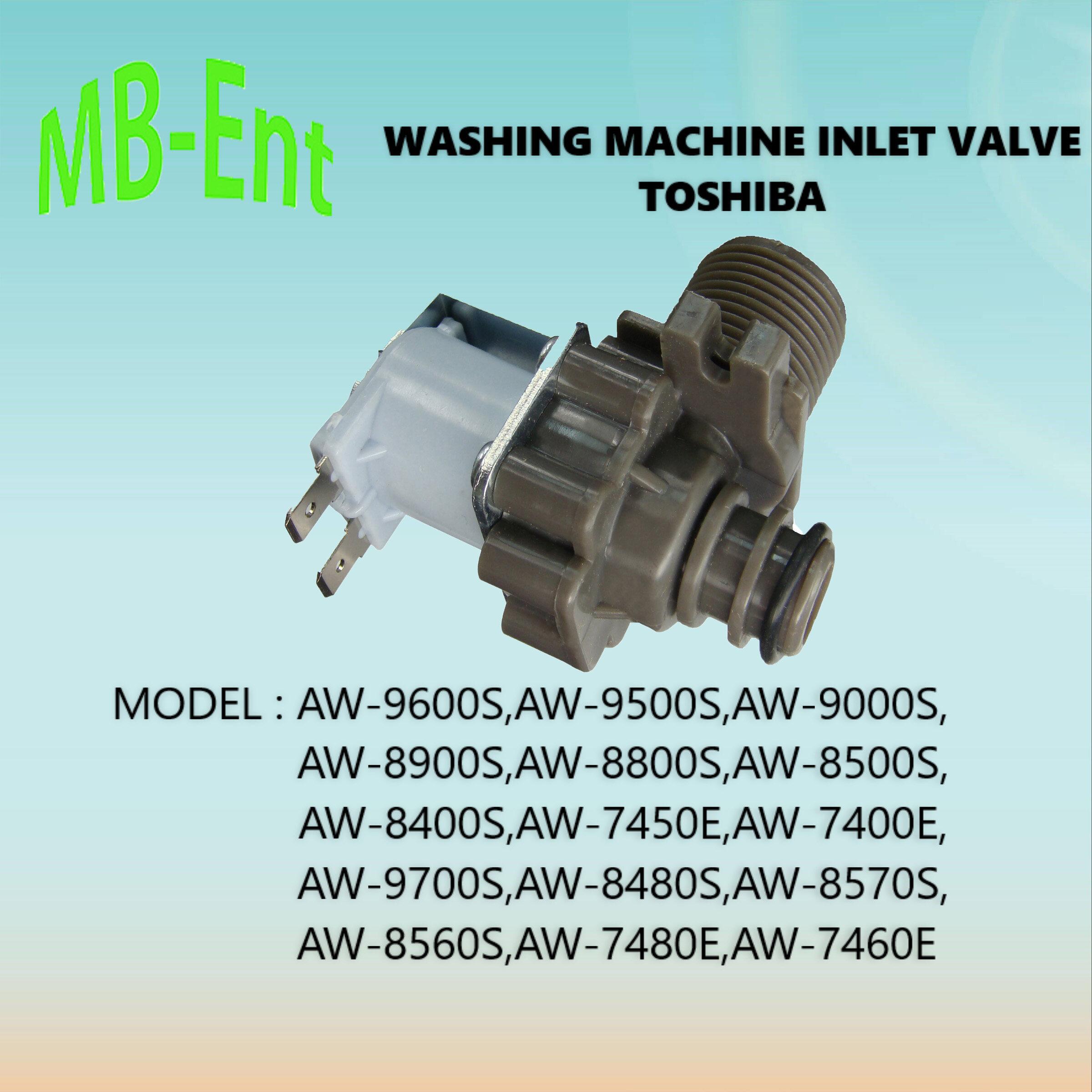MY BAJET ELEKTRONIK INLET VALVE TOSHIBA AW-9600S