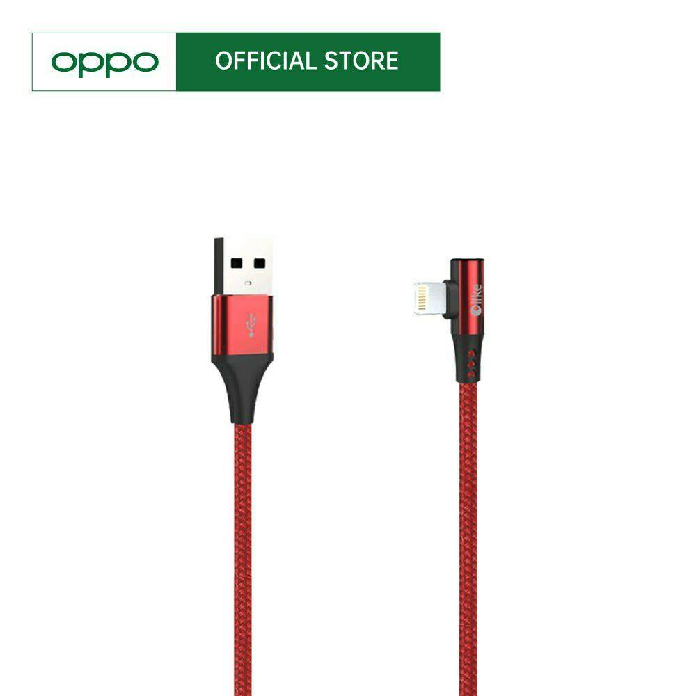 OPPO 100% ORIGINAL OLIKE IPHONE IOS GAMING USB CABLE [1 Year Oppo Warranty]