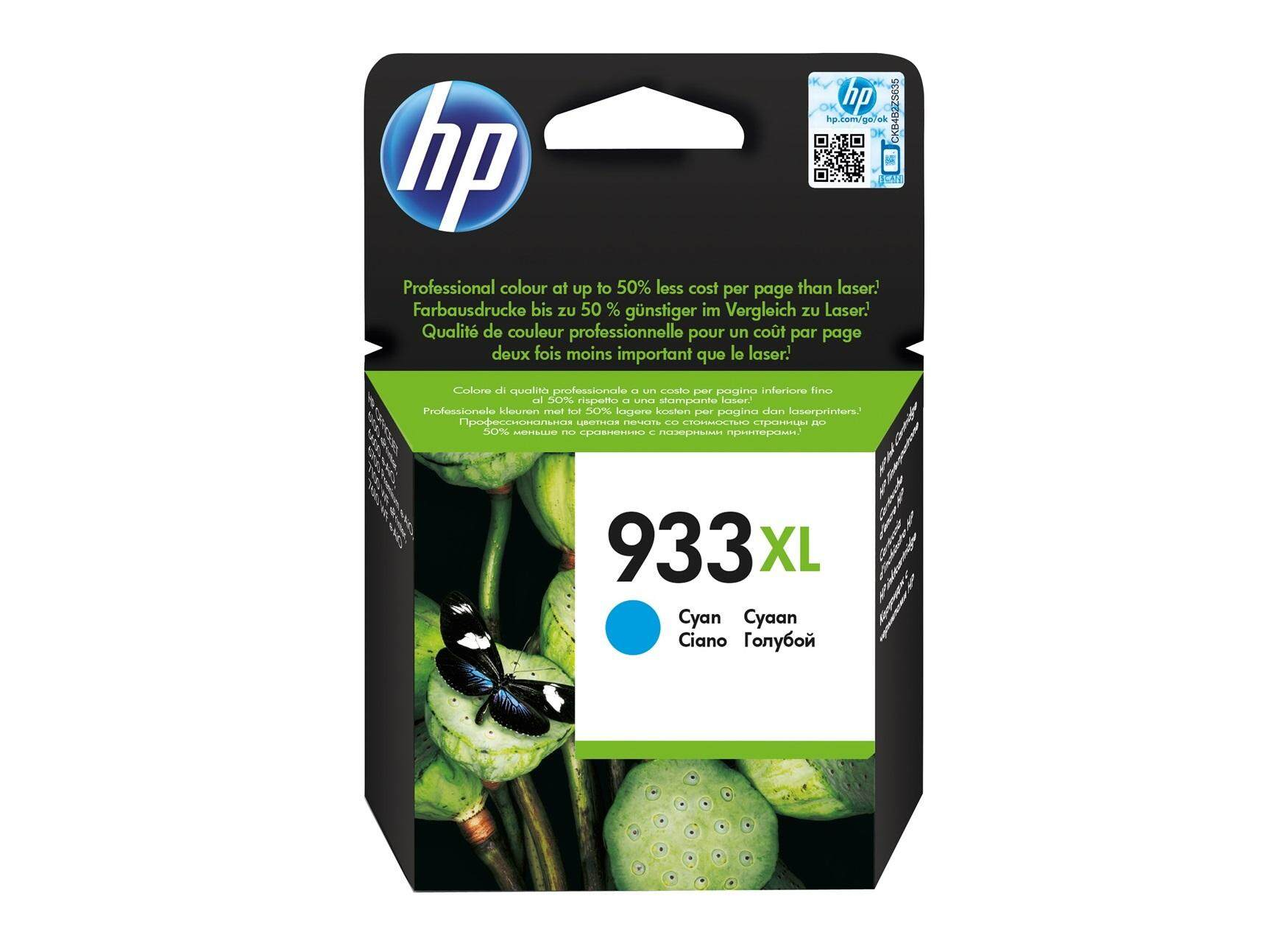 HP Ink Cartridge HP CN054AA (NO 933XL) Cyan