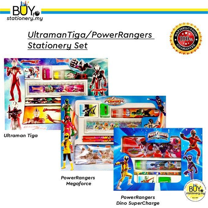 Children Stationery Set Ultraman Tiga/Power Rangers