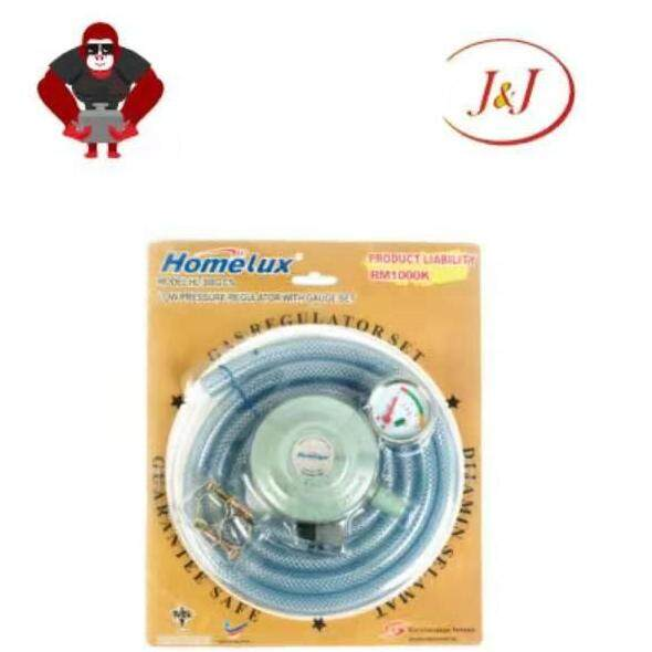 HOMELUX HL-338G CS Low Pressure Regulator With Gauge Set, 1.5M