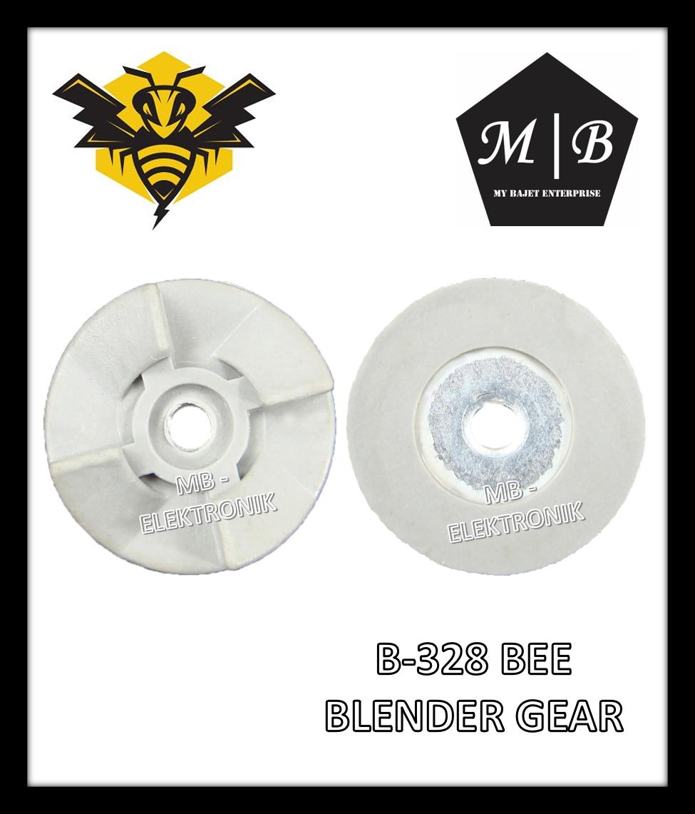 {1 PCS} {5mm} BEE/SHIMONO BLENDER GEAR SKP-2000 B-328