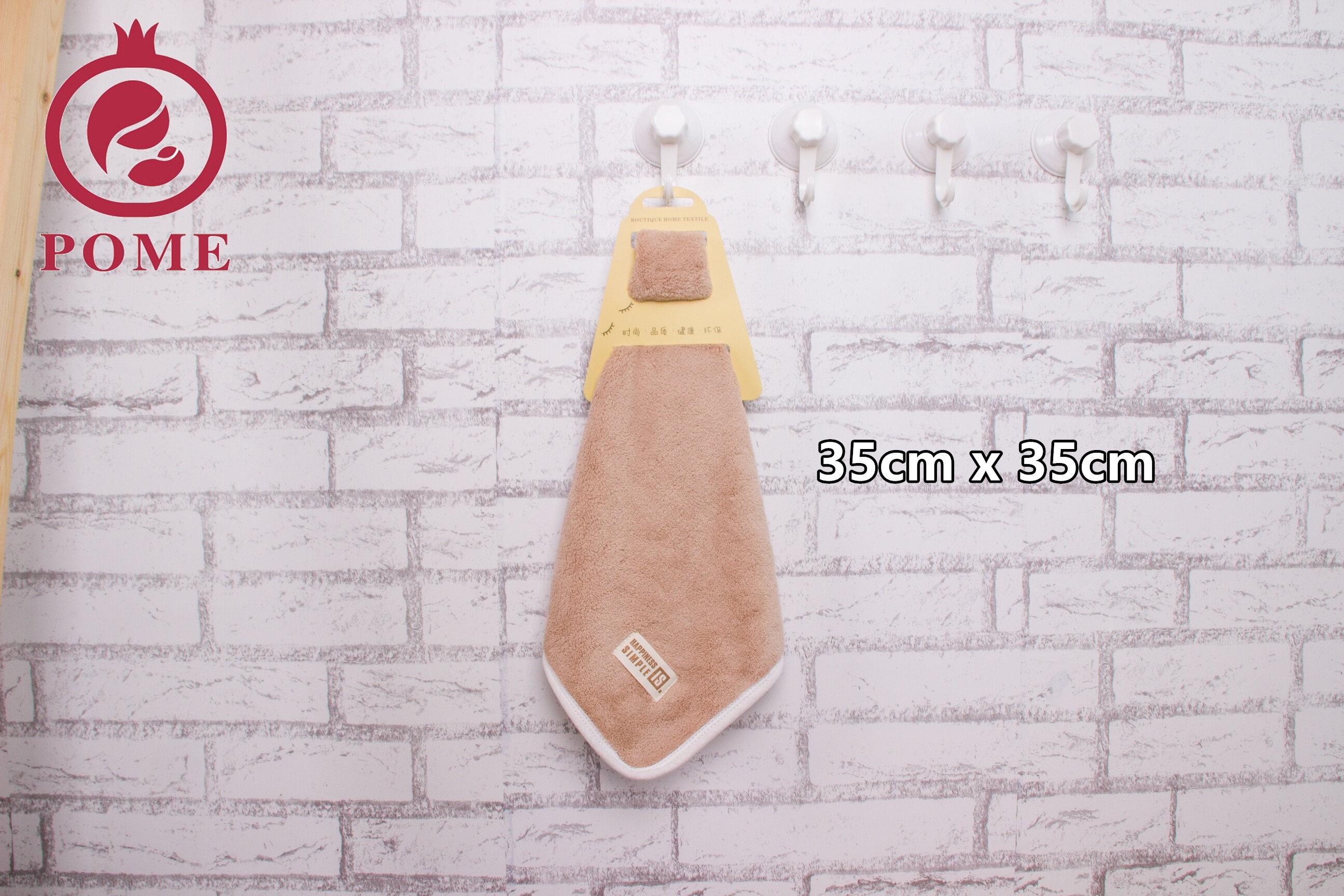 Pome Baby Handkerchief Hanging Towel Cash Wash Towel Microfiber Ultra Soft High Absorbent