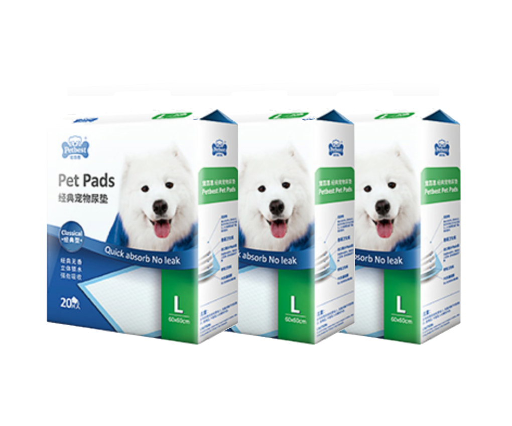 【3 PACKS COMBO!!! 3 FOR RM45】PETBEST【宠百思】Classic Pet Pads / Wee Wee Pads 经典款宠物尿垫 L Size (60 x 60cm) 20pcs