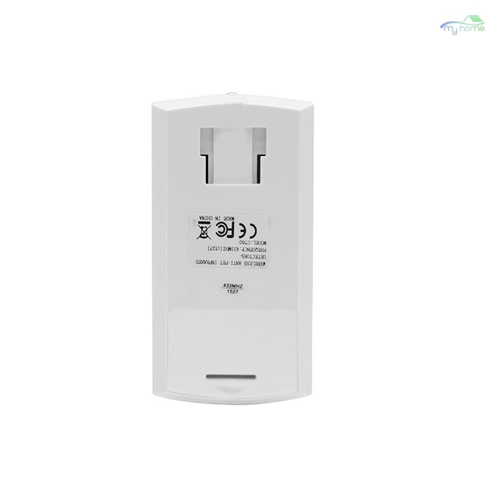 Sensors & Alarms - 5 PIECE(s) PIR2 WIRELESS Dual Infrared Detector 433Mhz RF PIR Motion Sensor Smart Home - WHITE-5 PIECE(s) / WHITE-4 PIECE(s) / WHITE-3 PIECE(s) / WHITE-2 PIECE(s) / WHITE-1 PIECE(s)