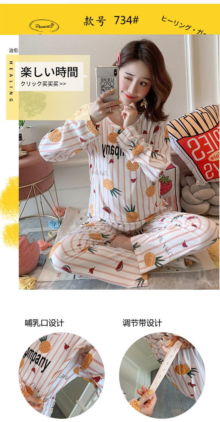 Pregnant Maternity Sleepwear Pajamas Breast Feeding Confinement Wear Long Sleeve Pants Set ( Top + Bottom )