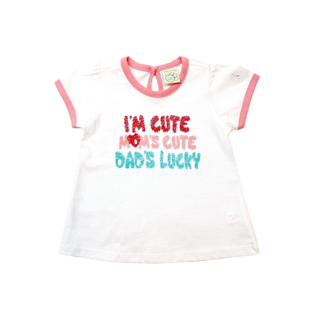 Hush Puppies Baby Cara Round Neck Top With Graphic Print  HFT742677