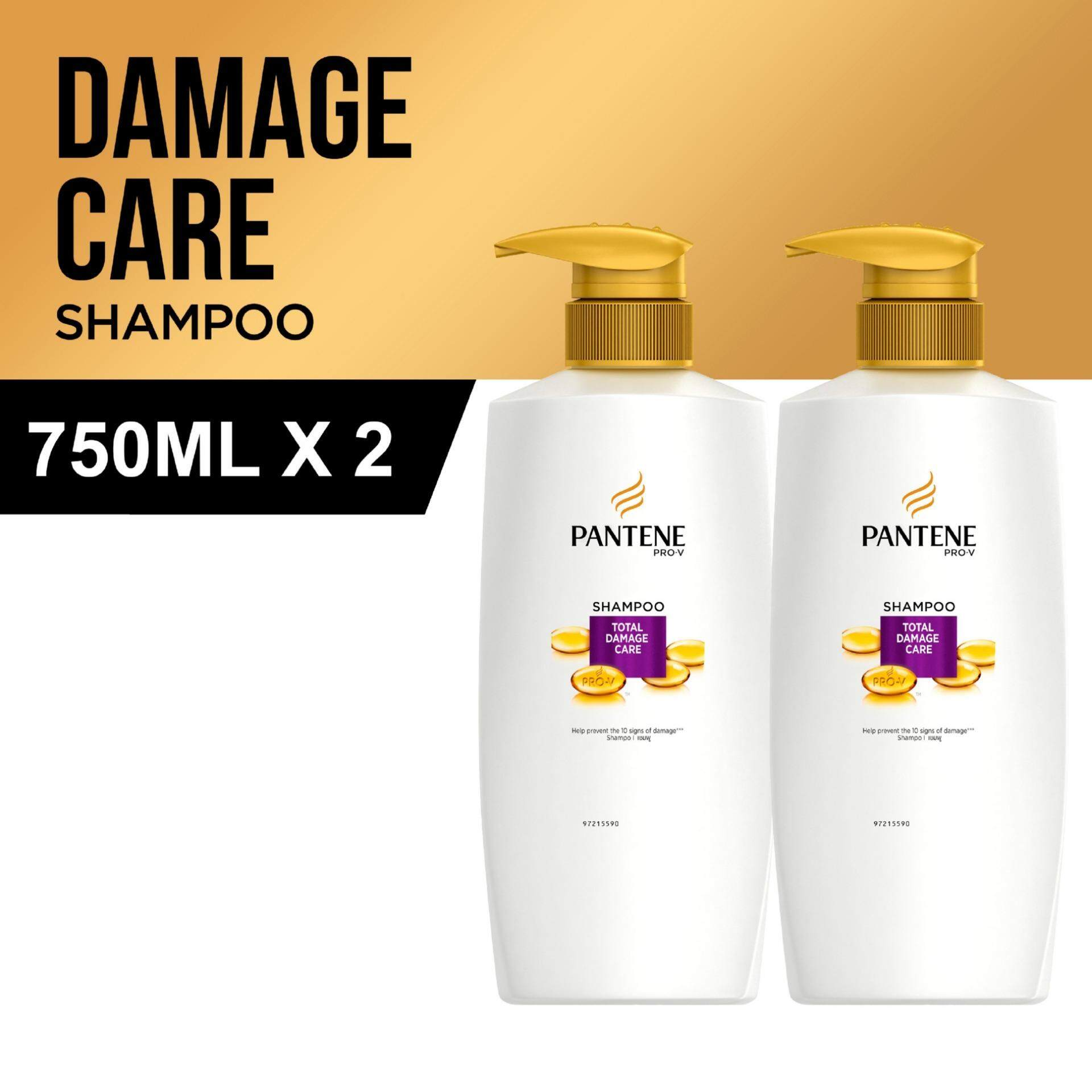 Pantene Pro-V Total Damage Care Shampoo 750ml [Bundle of 2]