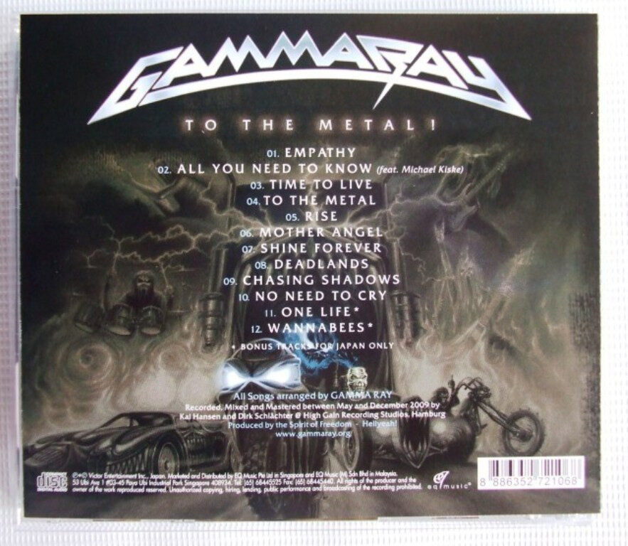 Gamma Ray To The Metal! CD Heavy Metal Music