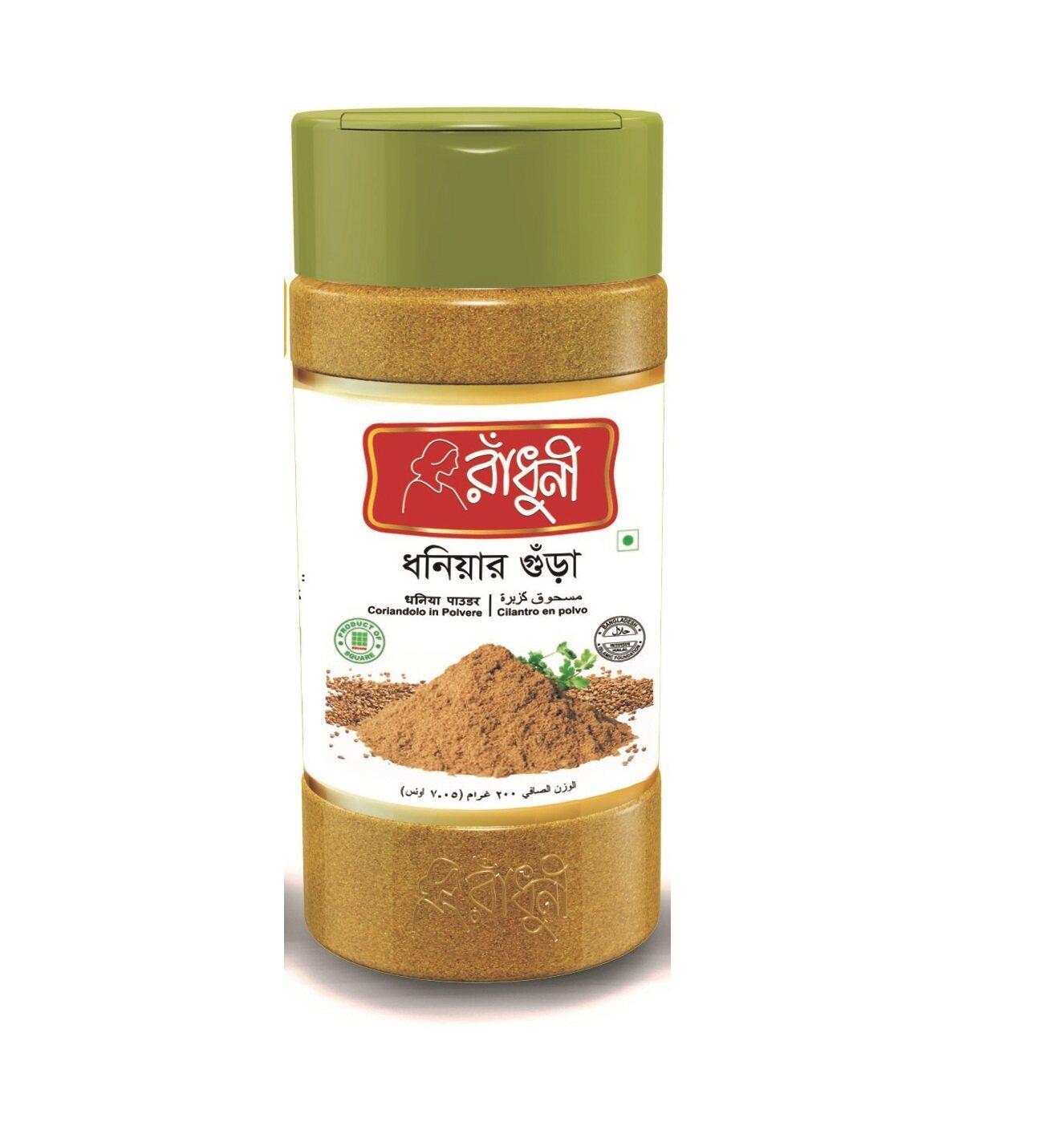 Radhuni Coriander Powder 200 gm JAR