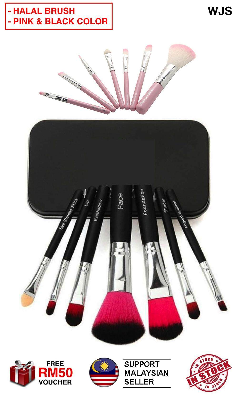 (HALAL BRUSH) WJS 7pcs 7 pcs Make Up Brush H Kitty Brush Kit with Box Make Up Set Make Up Brush Set Travel Makeup Brush Make Up Makeup FREE CONTAINER BOX PINK [FREE RM 50 VOUCHER]